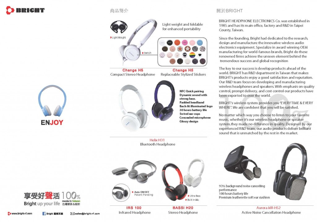 Bright Joy NFC bluetooth airmax